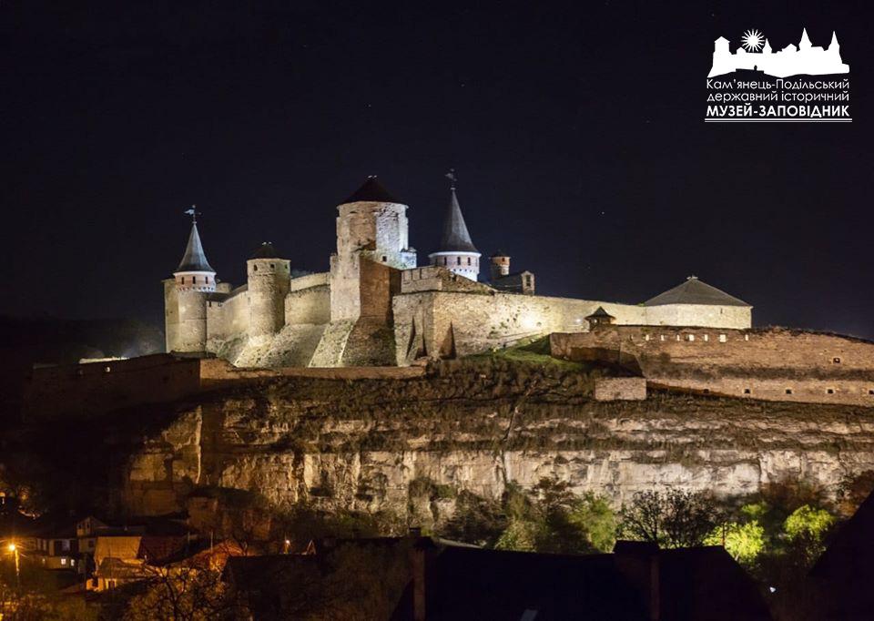 У Кам'янець-Подільському побіліла частина фортеці