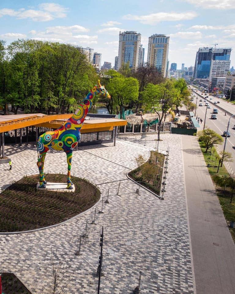 Київ зоопарк новий вхід