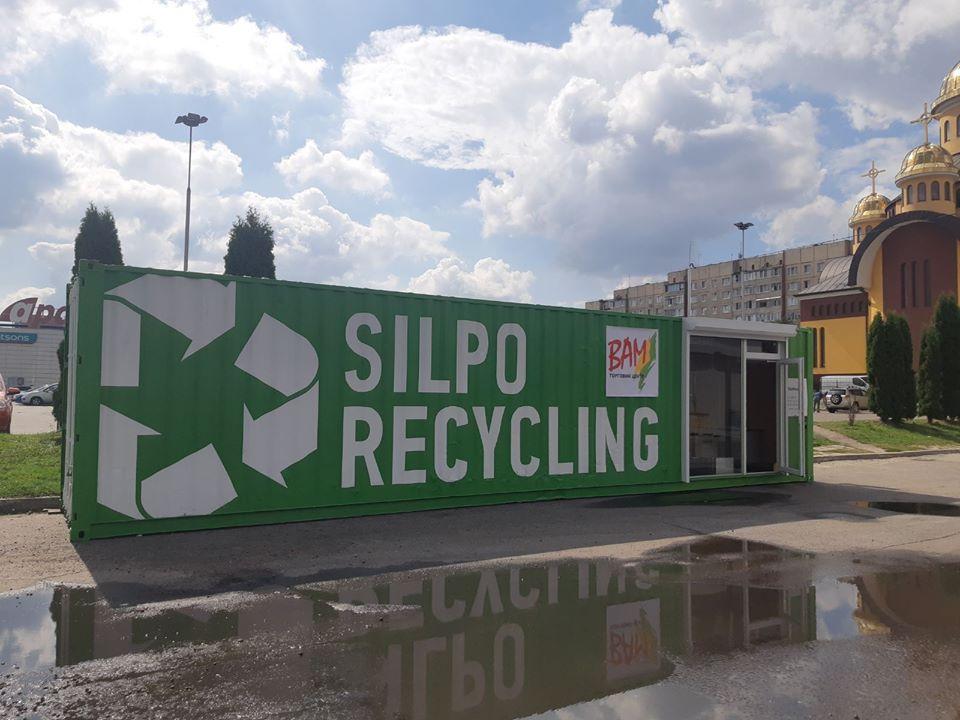 У Києві та Львові запрацювали станції сортування сміття