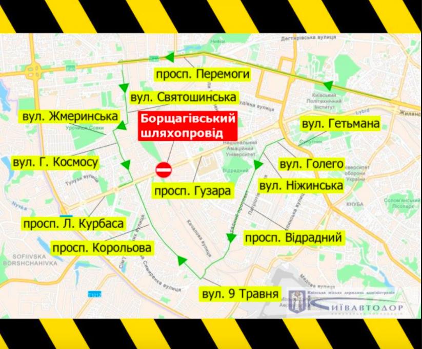 У Києві до осені закрили проїзд по Борщагівському шляхопроводу через ремонт: як об'їхати
