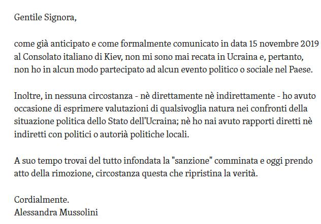Онука італійського диктатора Муссоліні відреагувала на скасування українських санкцій проти неї