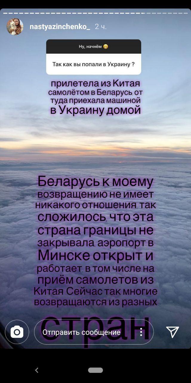 українка з собачкою розповіла, як дісталася з Уханю в Україну