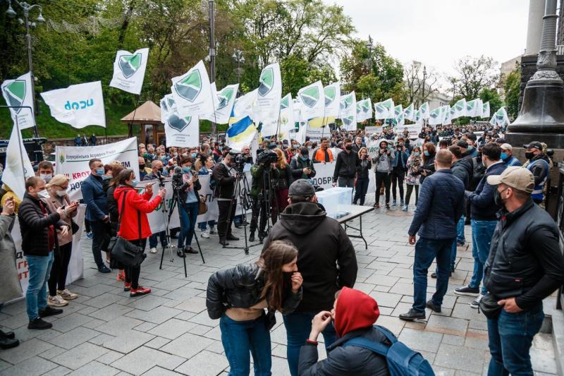 У Києві аграрії вийшли на протест