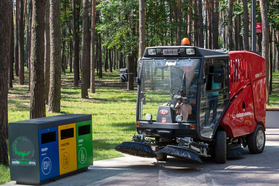 У Києві після ремонту відкрили парк
