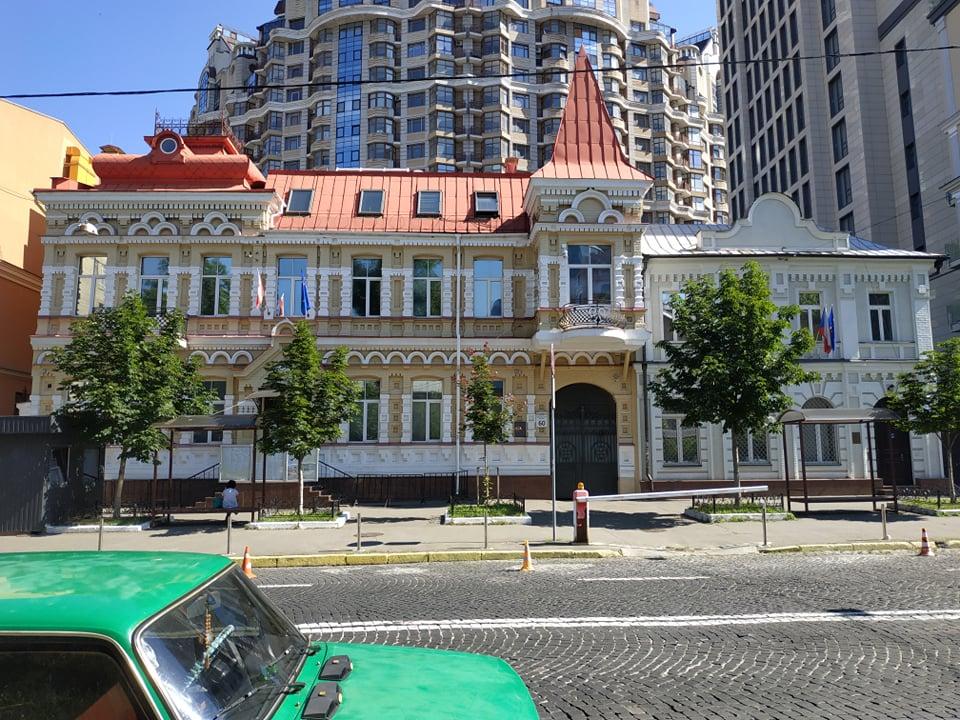 Київ вихідні