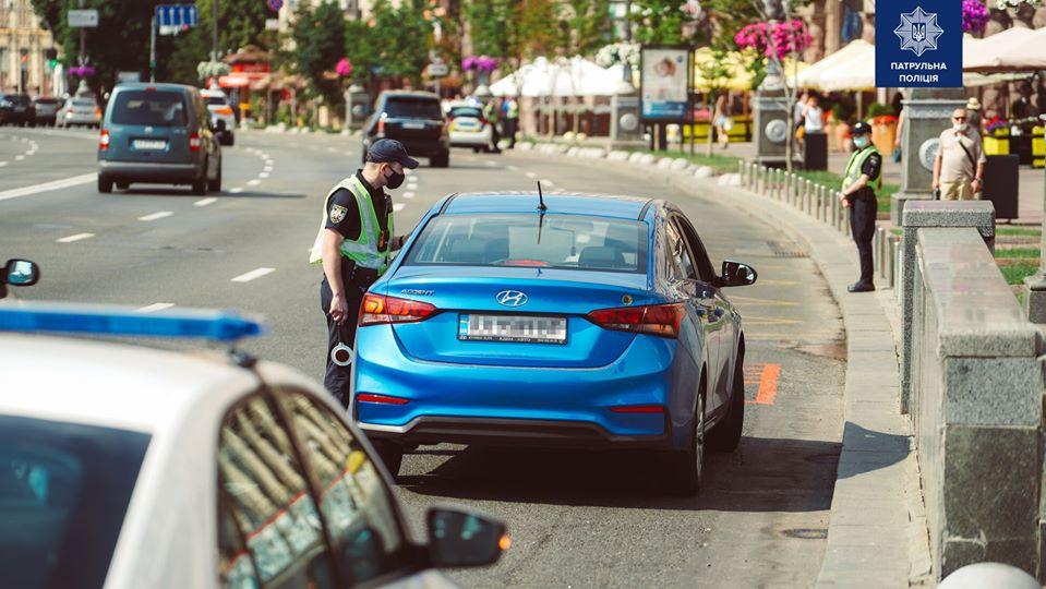 У Києві з'явилися паркувальні місця