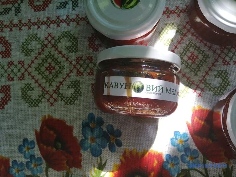 кавуновий мед