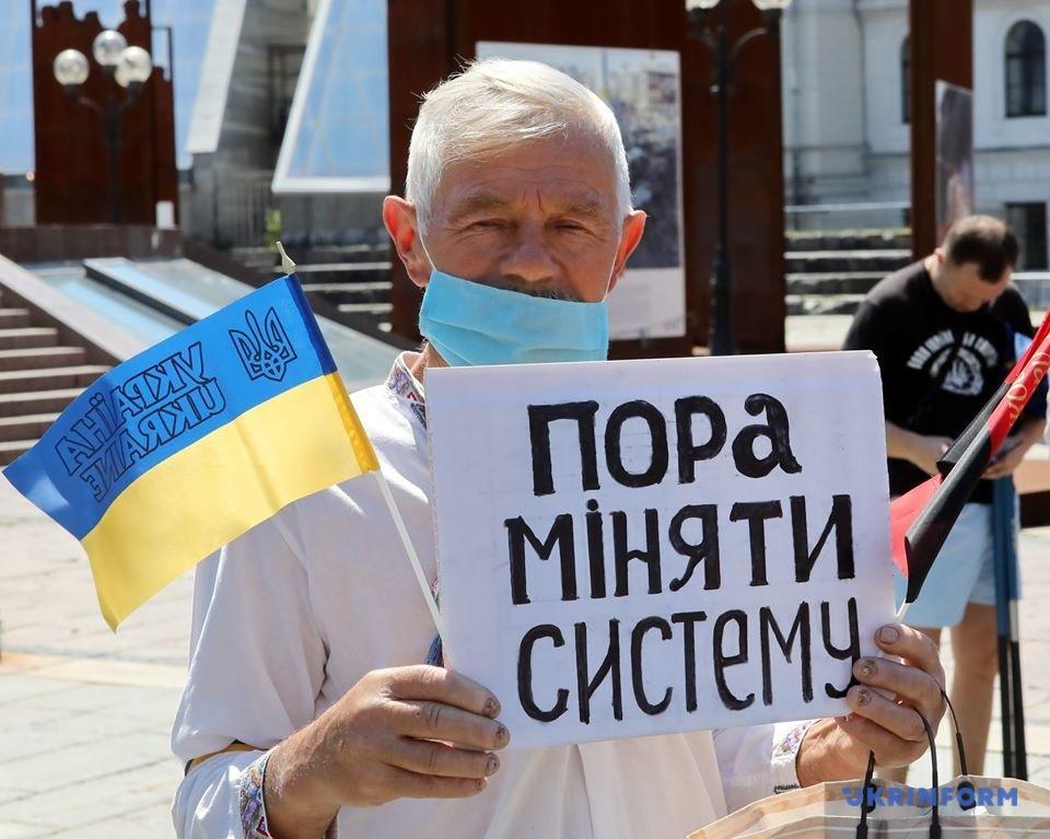 У Києві на Майдані відбувся марш солідарності з Білоруссю