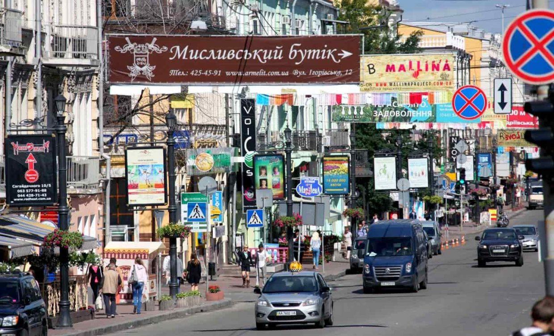 Засилля реклами на вулицях Києва