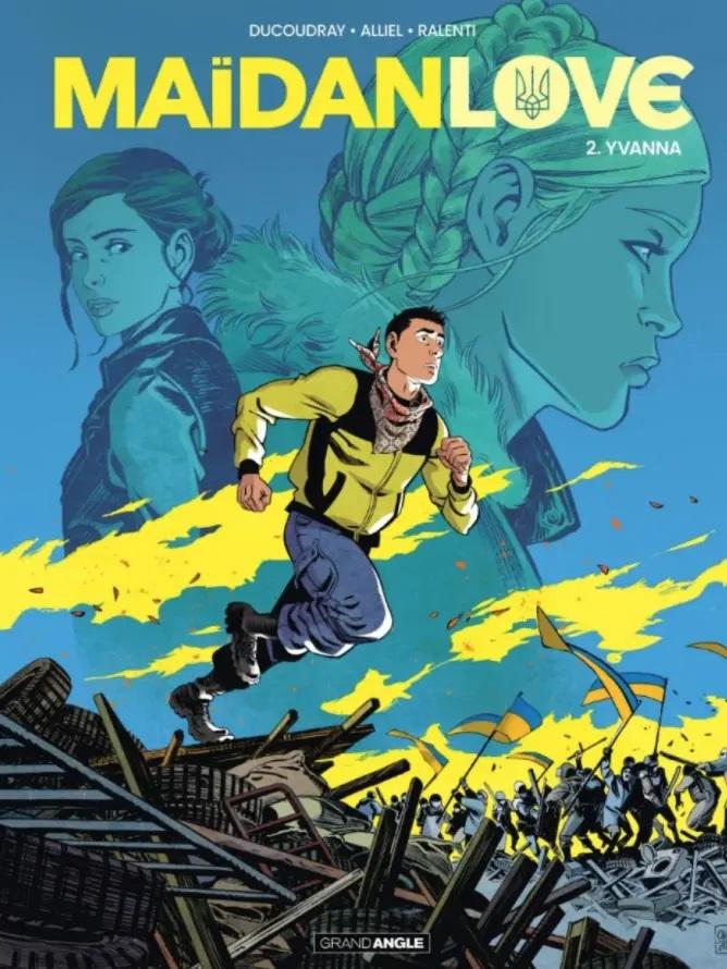 У Франції випустили комікси про Євромайдан в Україні