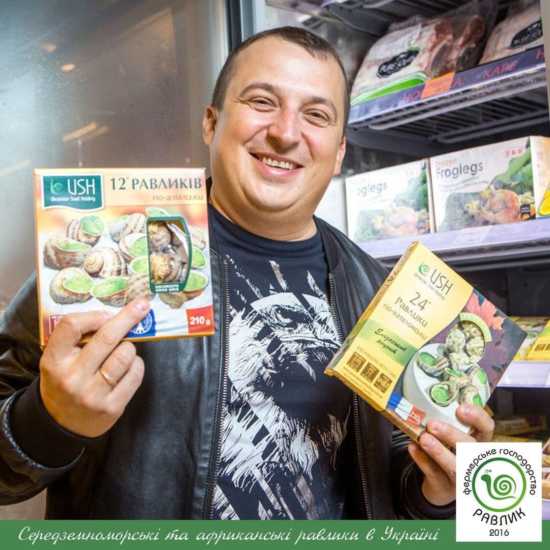 равлики україна продаж