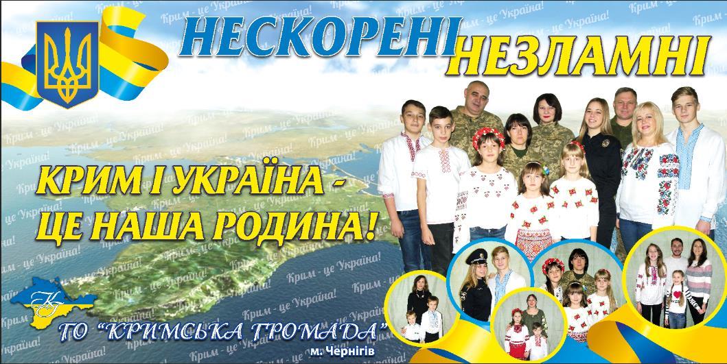 Ольга Тимченко — переселенка з Донбасу