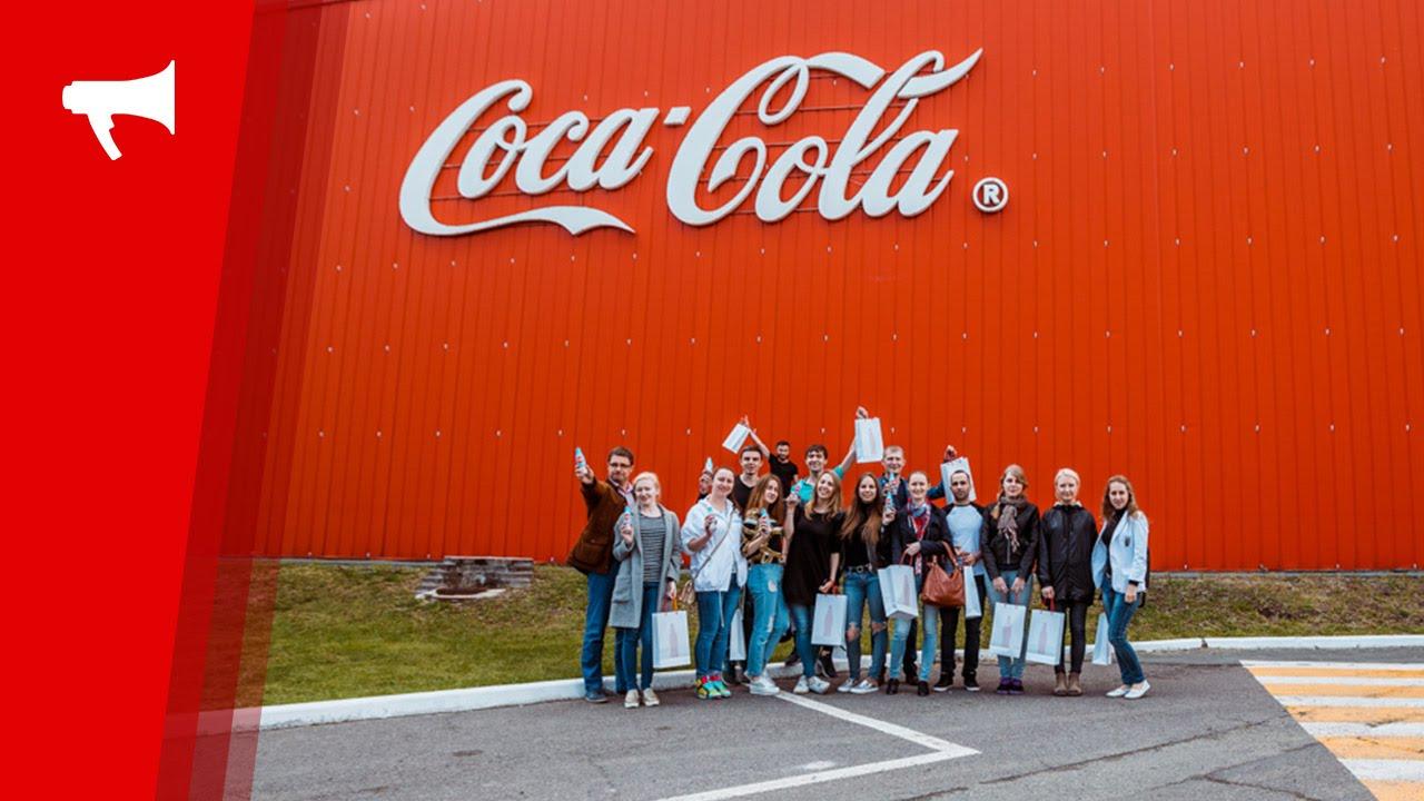 Завод та музей Coca Cola