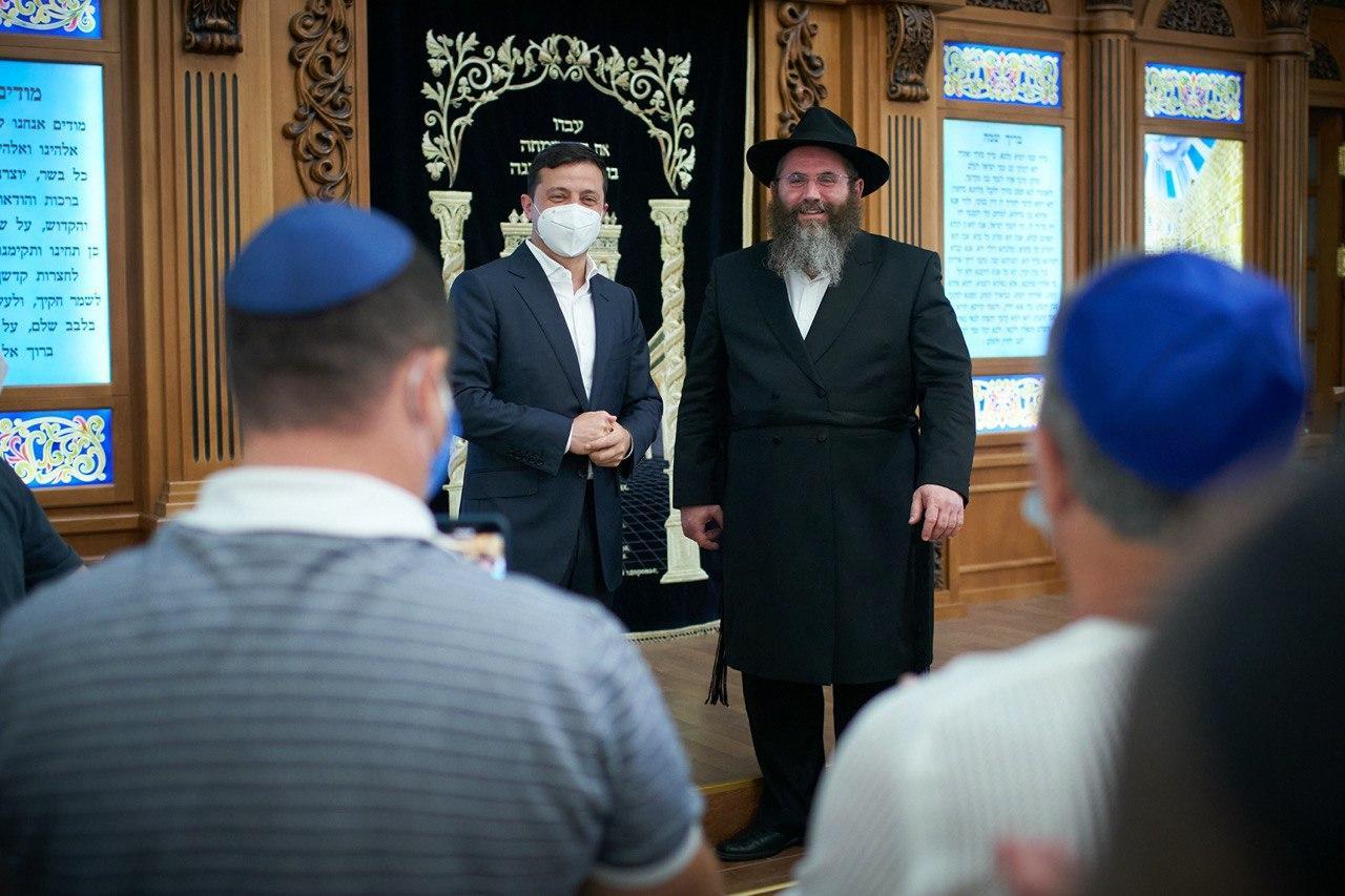 Зеленський відвідав синагогу Хабад на Херсонщині