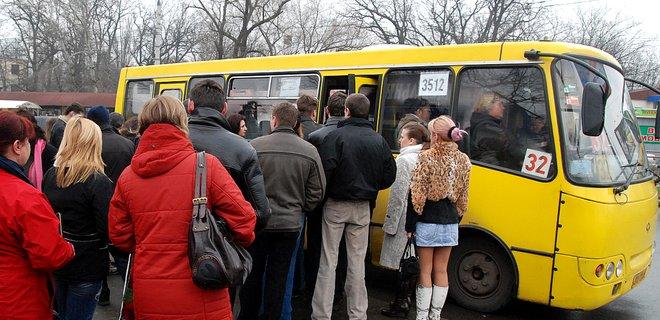 автобус київ громадський транспорт