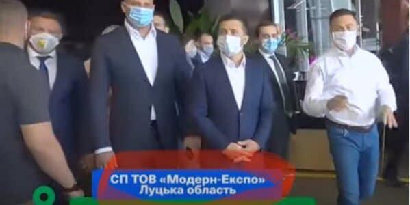 Пресслужба Зеленського назвала Волинську область Луцькою