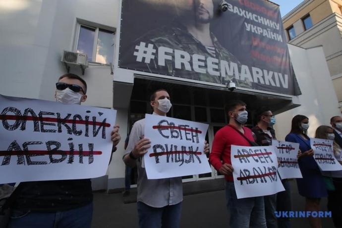акція до річниці нападу на Катерину Гандзюк