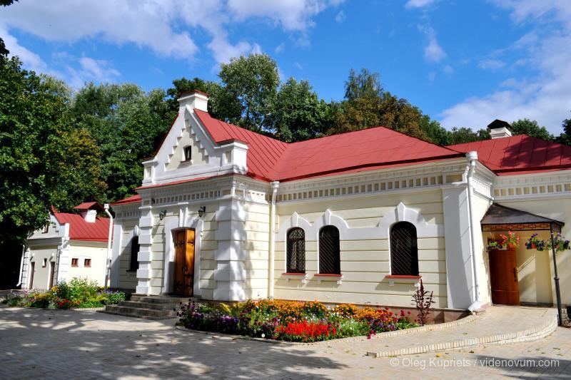 будинок Василя Кочубея