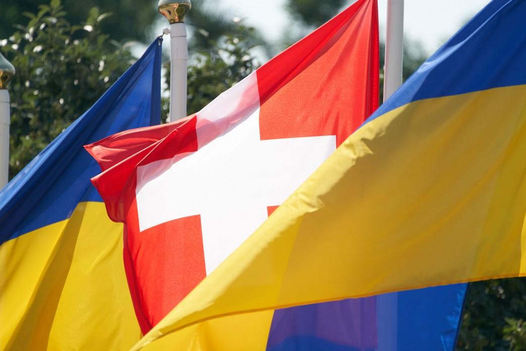 Президенти України та Швейцарії