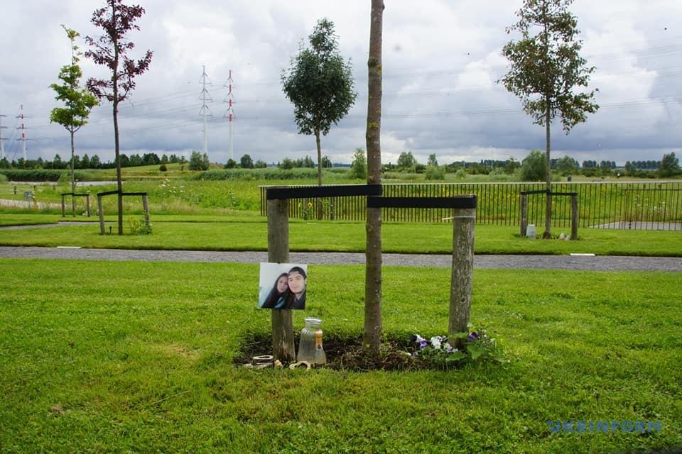 меморіальний комплекс памяті жертв рейсу MH17