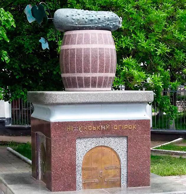 памятник огіркові ніжин