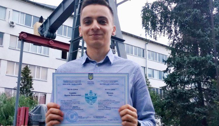 Василь Гринюк