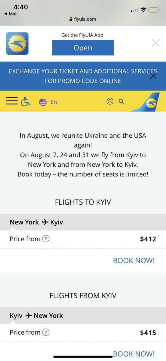 МАУ відкрила продаж квитків до США на серпень