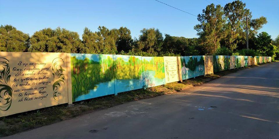 У Житомирській області учні створили 100-метровий мурал за мотивами