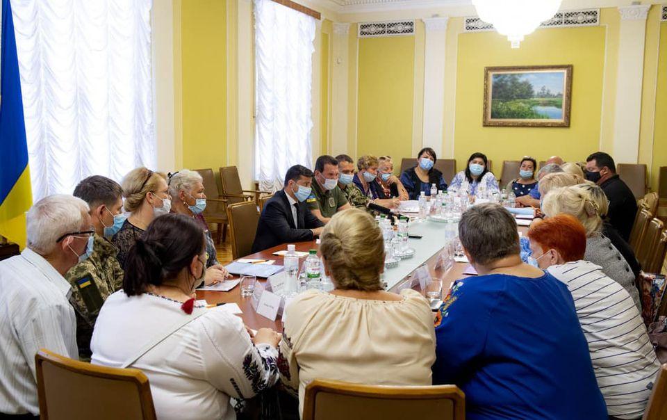 Зеленський провів зустріч з членами сімей загиблих захисників України та зниклих безвісти громадян