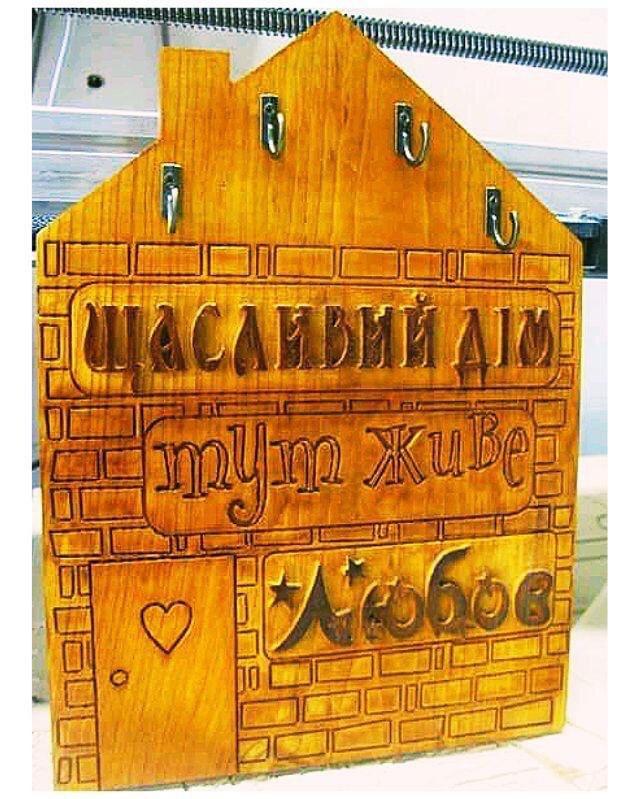 Вадим Бойко Овруч