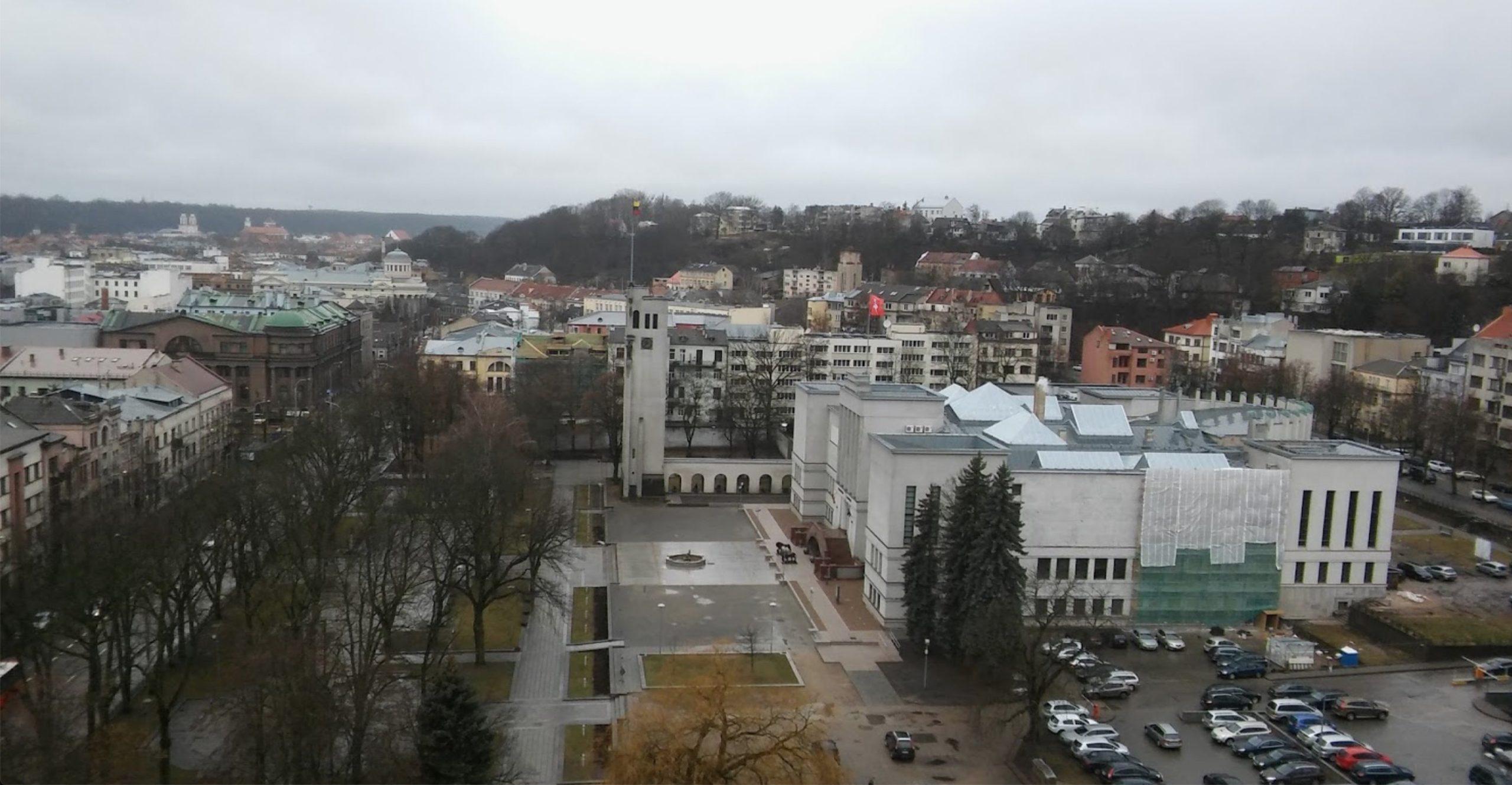Площадь Единства в Каунасе