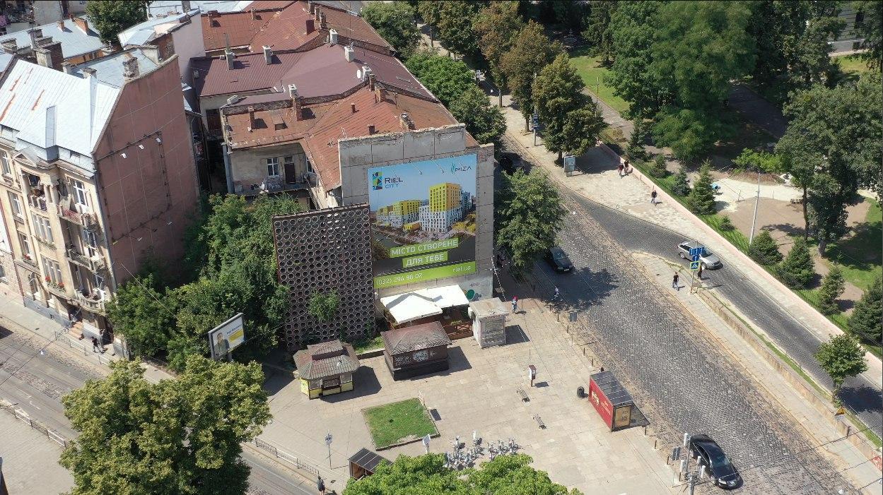 громадський дощовий сад у Львові