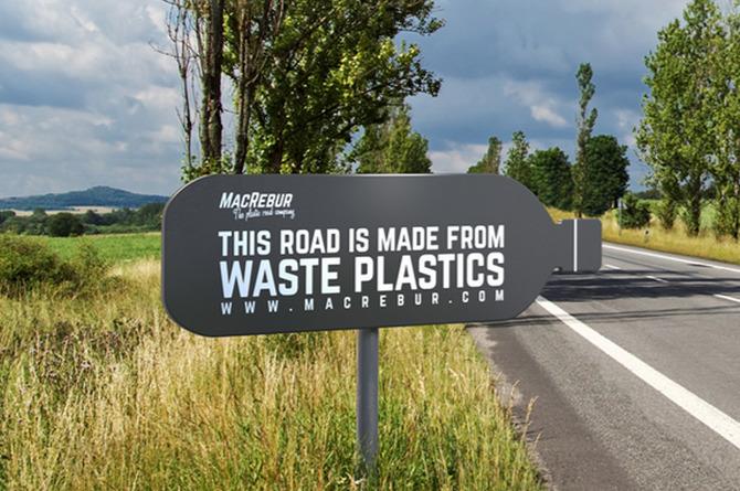 дорога из пластика