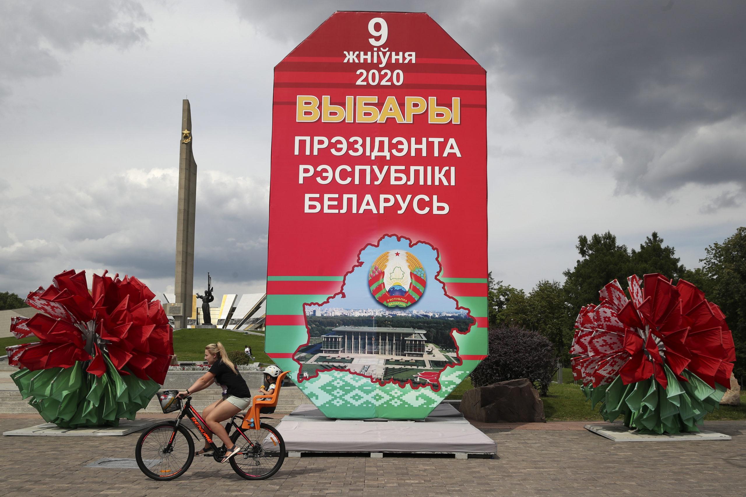 Білорусь Лукашенко вибори акція