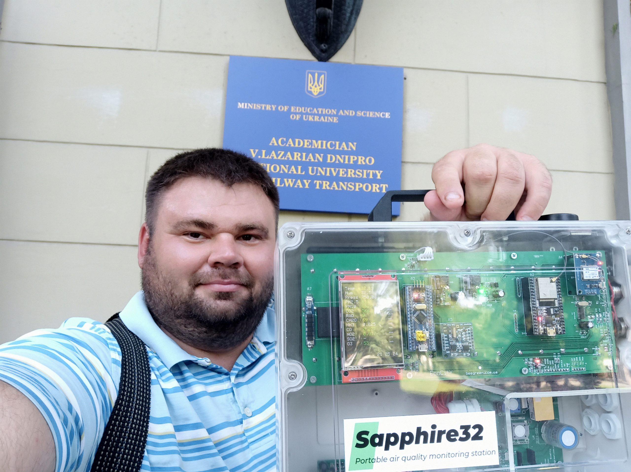 Українці розробили унікальну мобільну станцію моніторингу повітря