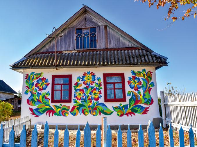 арт-село UAmaze