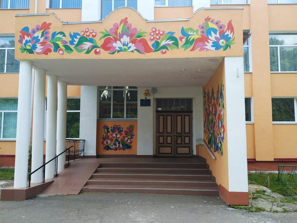 Мистецька організація UAmaze