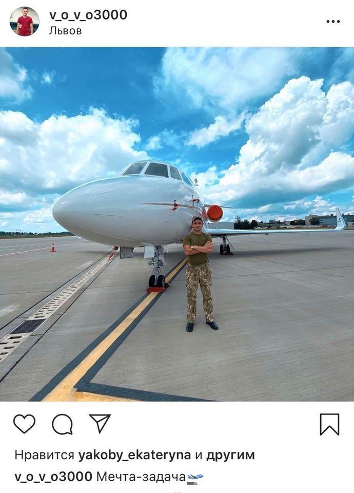 чугуїв розбився літак ан-26 курсанти