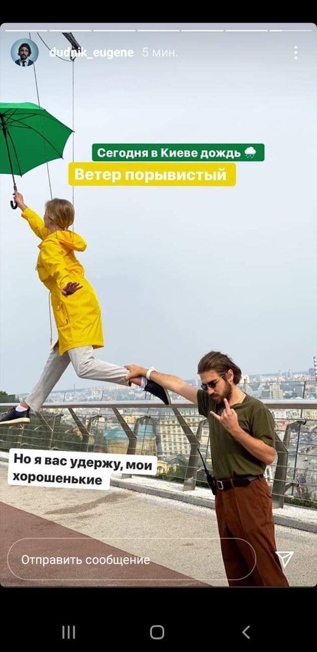 Мері Поппінс Верещук