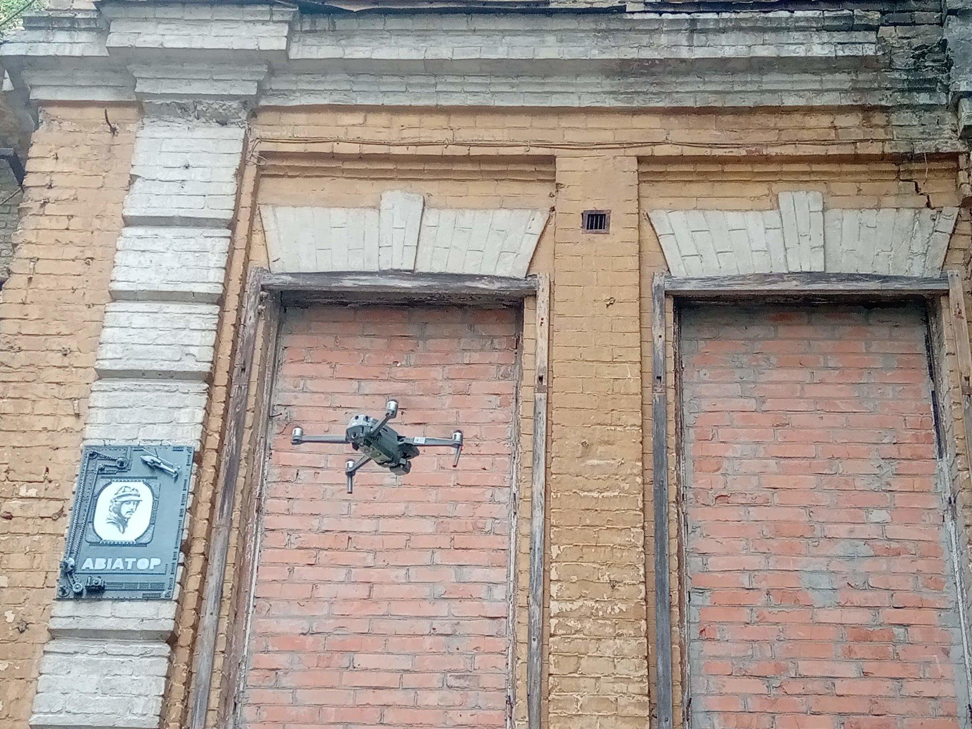 музей сікорського