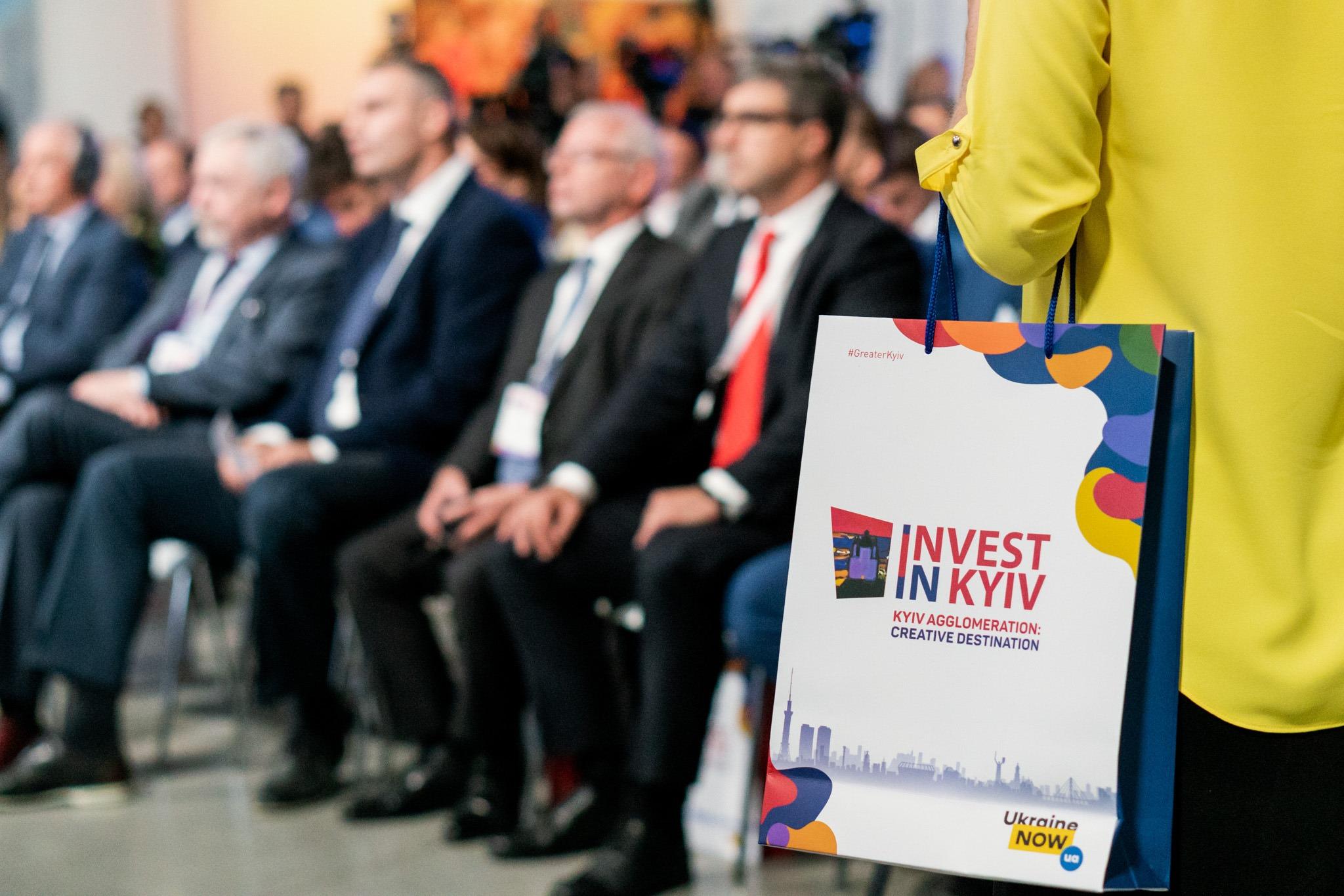 інвестиційний форум київ