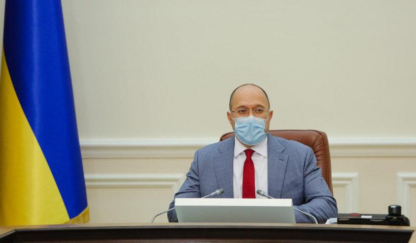 В Україні продовжили режим надзвичайної ситуації до кінця року | Рубрика