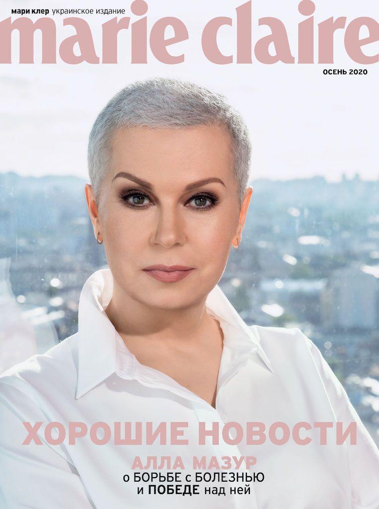 Алла Мазур про боротьбу з раком