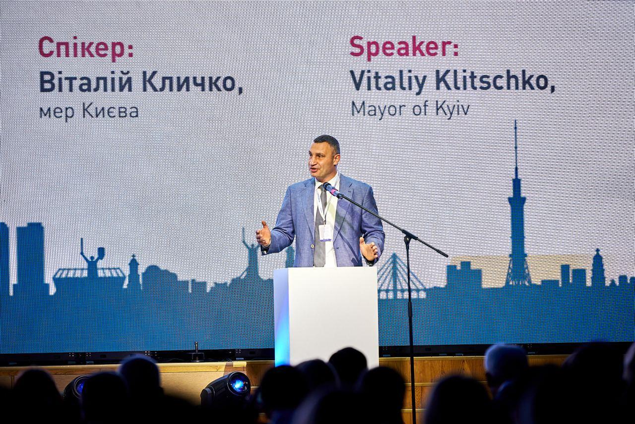 Інвестиційний форум міста Києва