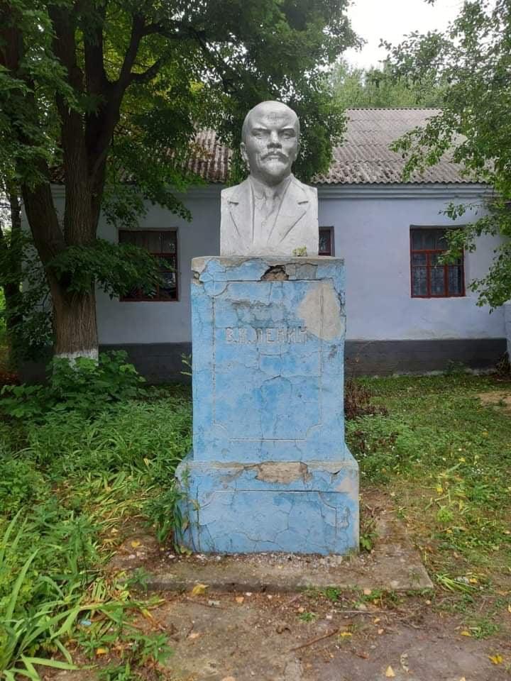Ленін декомунізація Весняне