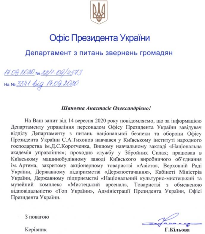 оп укроборонпром