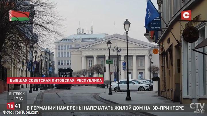 Телебачення Лукашенка впровадило принизливі назви України, Литви та Польщі