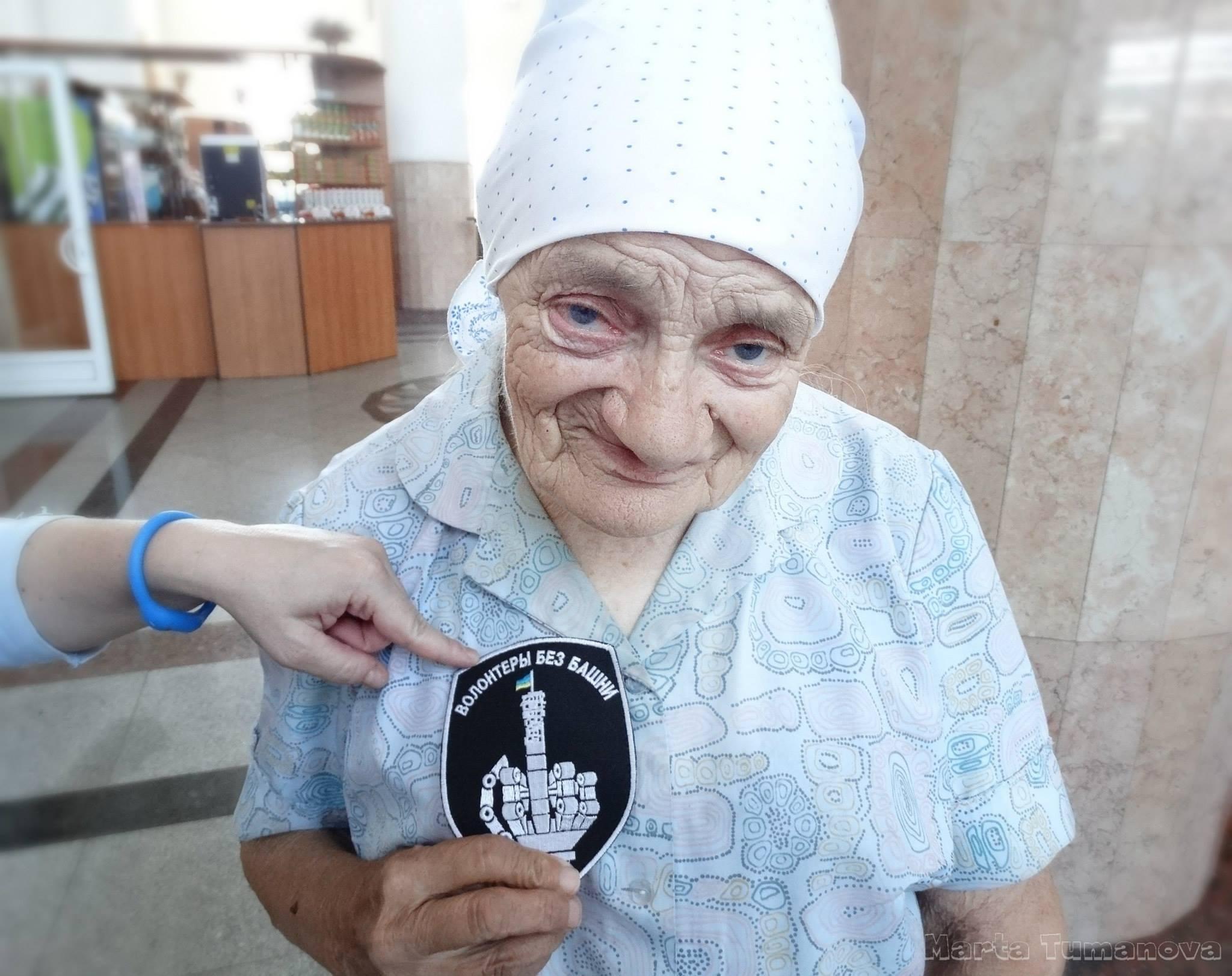 Пішла з життя найстаріша в Україні волонтерка – Людмила Савченко