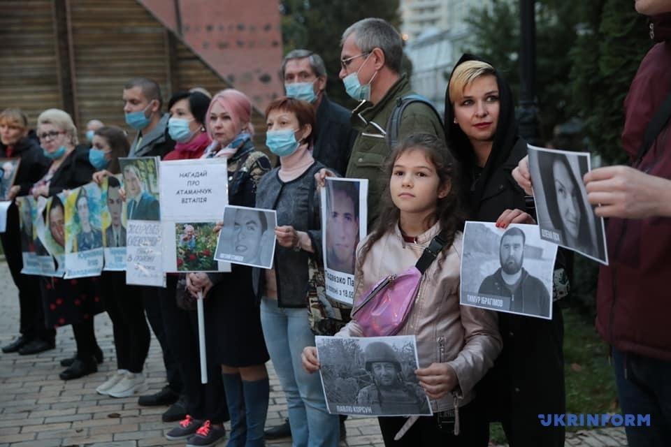 у Києві провели акцію на підтримку бранців Кремля