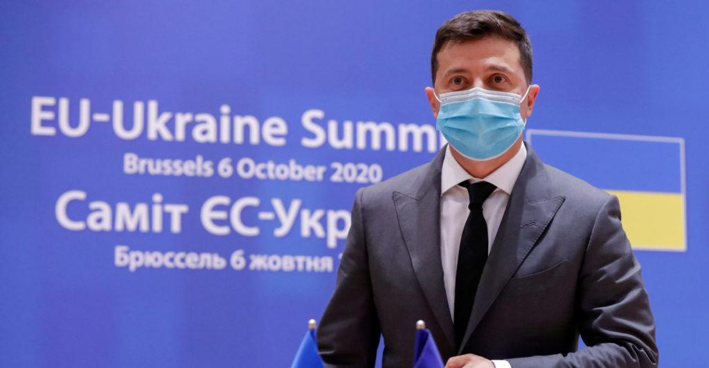 Зеленський прибув на саміт Україна-ЄС